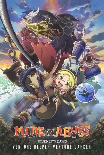 Made In Abyss: Journeys Dawn (Dub)