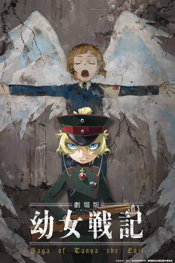 Saga Of Tanya The Evil Movie (Sub)