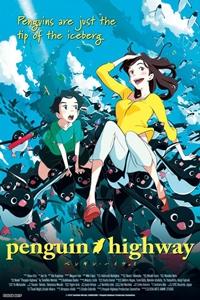 Penguin Highway (Subtitled)