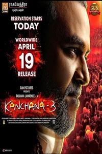 Kanchana 3 (Telugu)