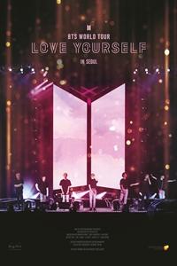 BTS WORLD TOUR LOVE YOURSELF ENCORE