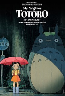 My Neighbor Totoro - Studio Ghibli Fest 2019