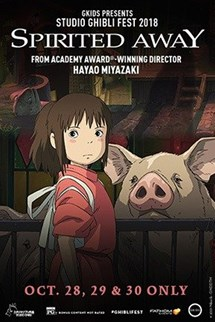 Spirited Away - Studio Ghibli Fest 2019