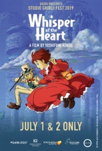 Whisper of the Heart - Studio Ghibli Fest 2019
