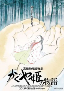 The Tale of the Princess Kaguya - Studio Ghibli Fe