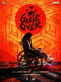 Game Over (Telugu)