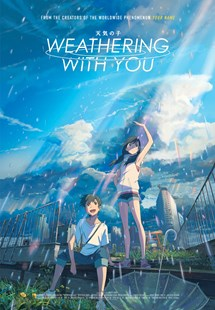Weathering With You (Fan Preview Screening)