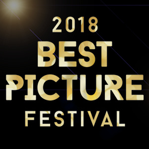2018 Best Picture Festival
