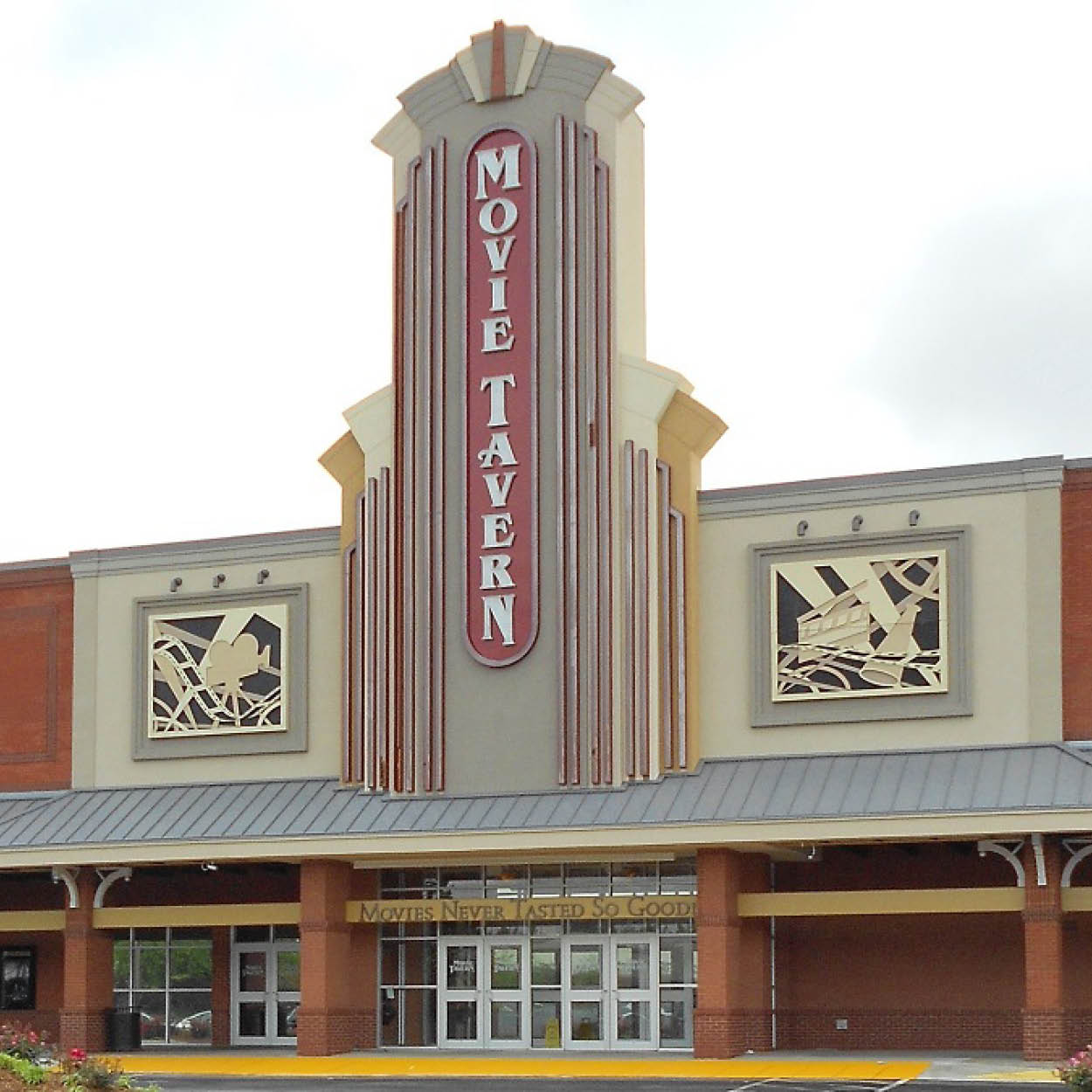 Horizon Village Cinema