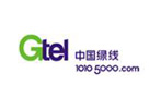 China Gtel Limited
