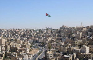 The view of Amman from the Citadel