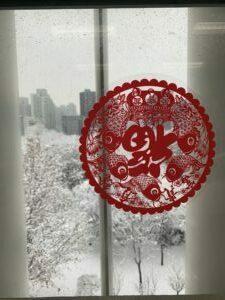 Chinese New Year Window Decoration