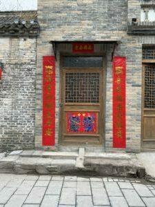 Chinese New Year Door Decorations