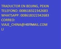 Intérprete Traductor chino español en Shanghai