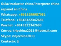 traductor chino español en Qingdao provincia