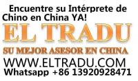 Intérprete Chino Español En Shanghai qingdao China
