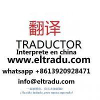 Traductor interprete Chino Español En Qingdao Jina