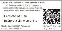 interprete Chino Español En Jinan guangzhou china