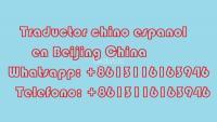 Traductor Interprete Chino Español En Beijing Chin