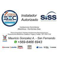 Instalador Autrizado SEC y SiSS