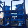 Filteration unit