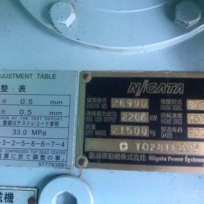 2 x Brand New Niigata Marine Engines