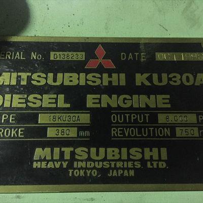Mitsubishi 18KU30A Generator