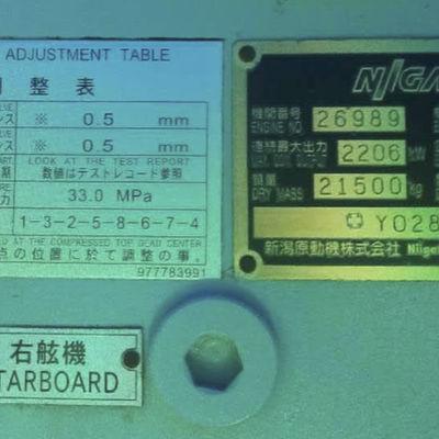 Niigata 8L28HX Marine Propulsion Engines