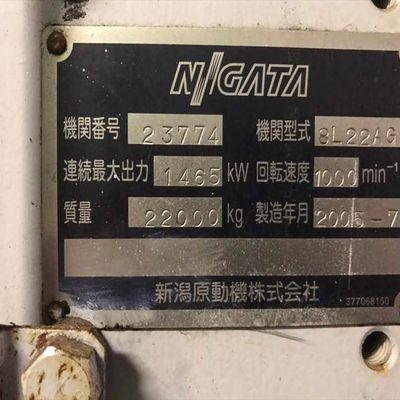 Niigata 8L22AG Gas Generators