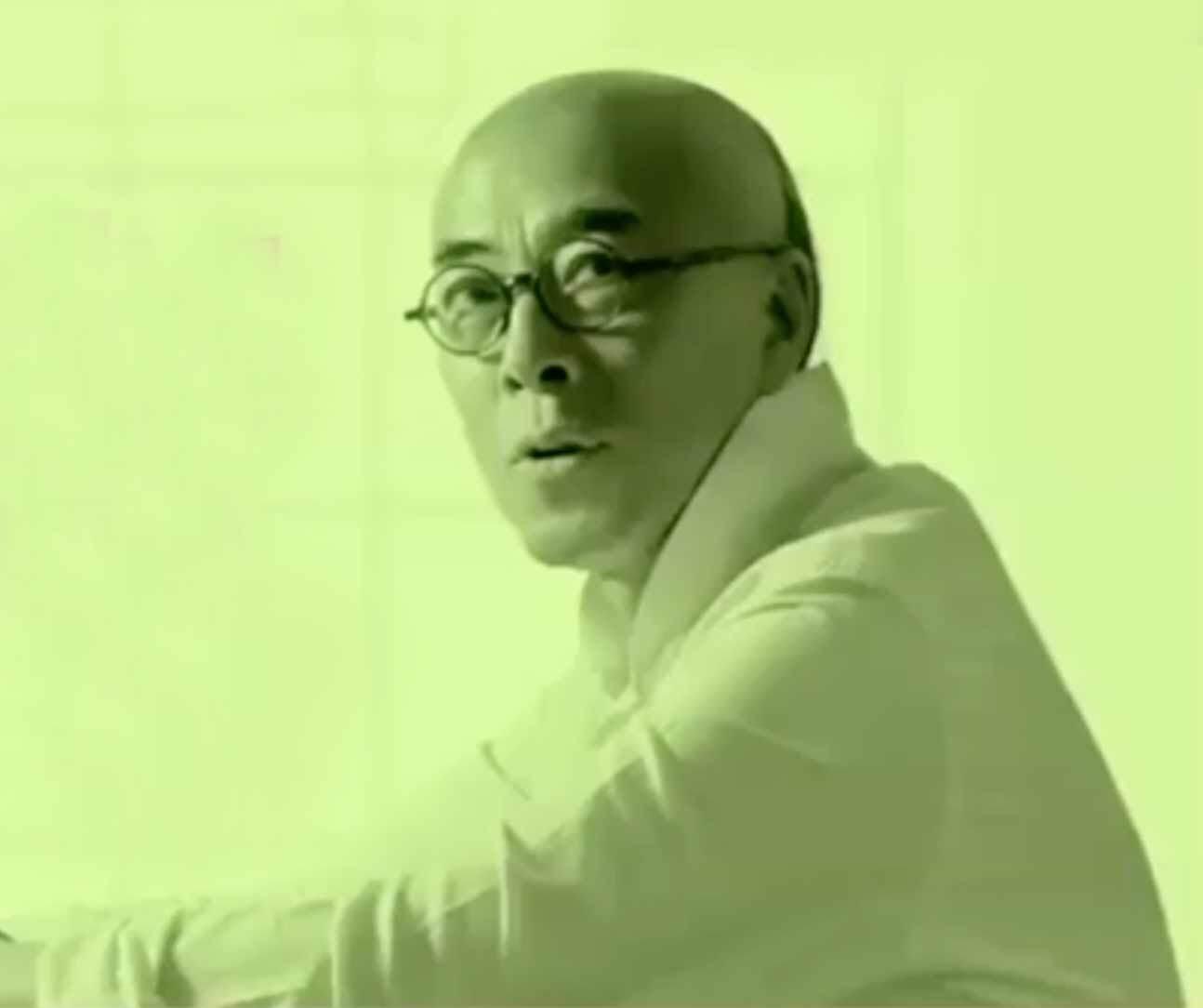 Directors Dialogue 04: Gu Wenda
