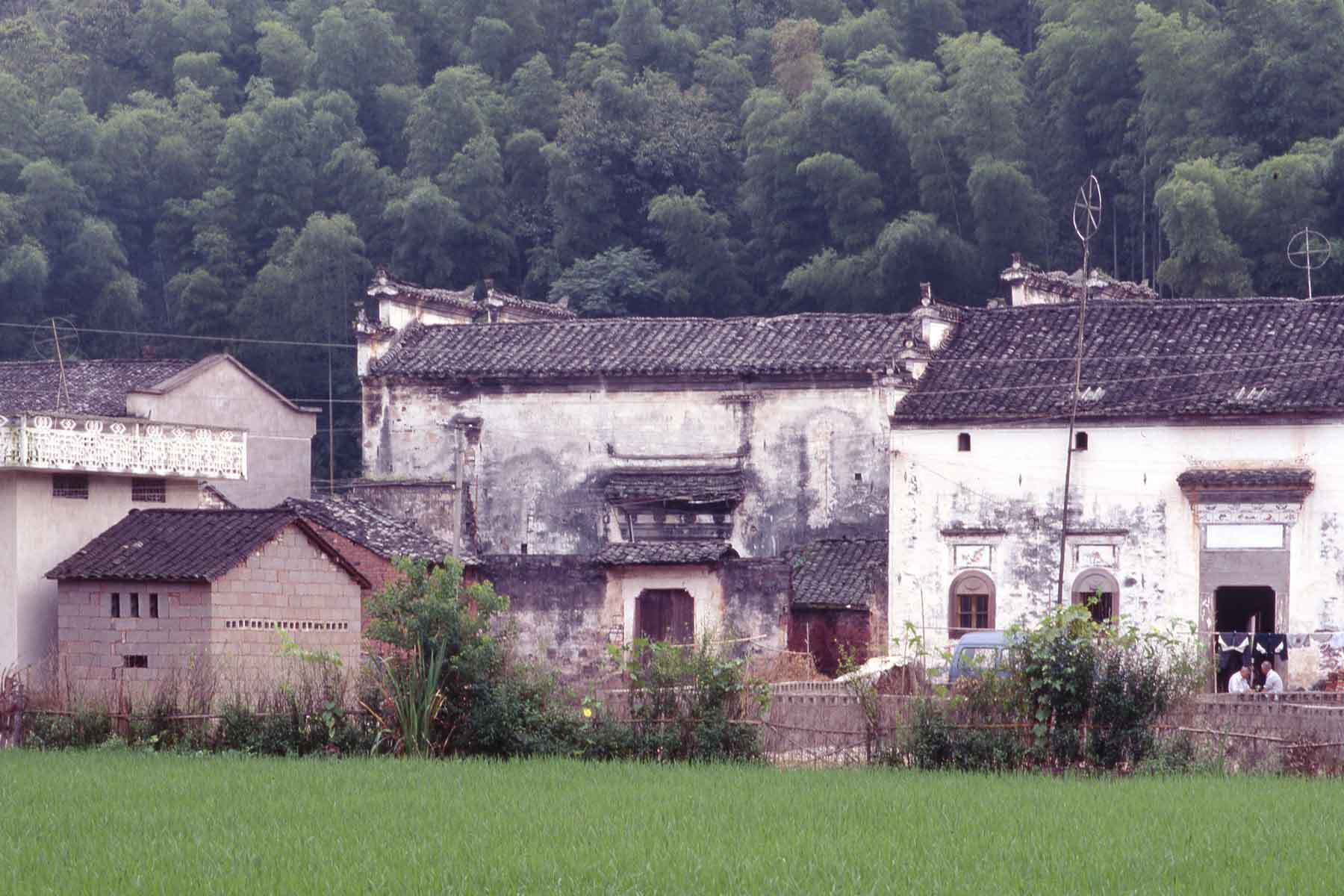 A color photograph of Yin Yu Tang as it looked in the 1980's in China