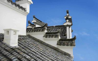 Yin Yu Tang roof
