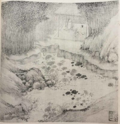 Reproductions of Chinese gardens in the sixteenth century