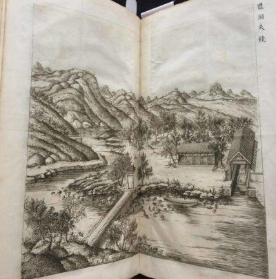 Early eighteenth century Chinese palace garden 2