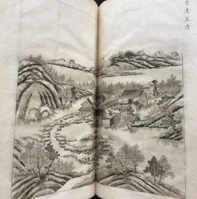 Early eighteenth century Chinese palace garden