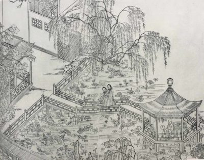 Pavilion for the contemplation of the Moon, over lotus pond, mid nineteenth century (6)