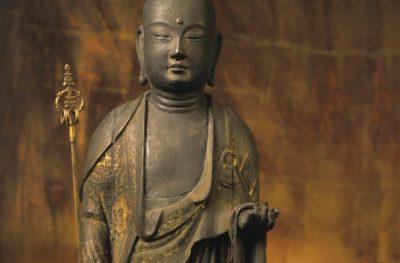 Artist in Japan, Jizō Bosatsu,1279