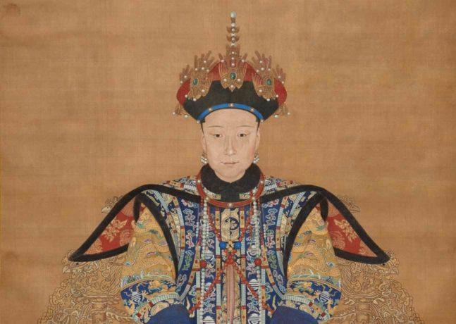 Fact Sheet: Empresses of China's Forbidden City