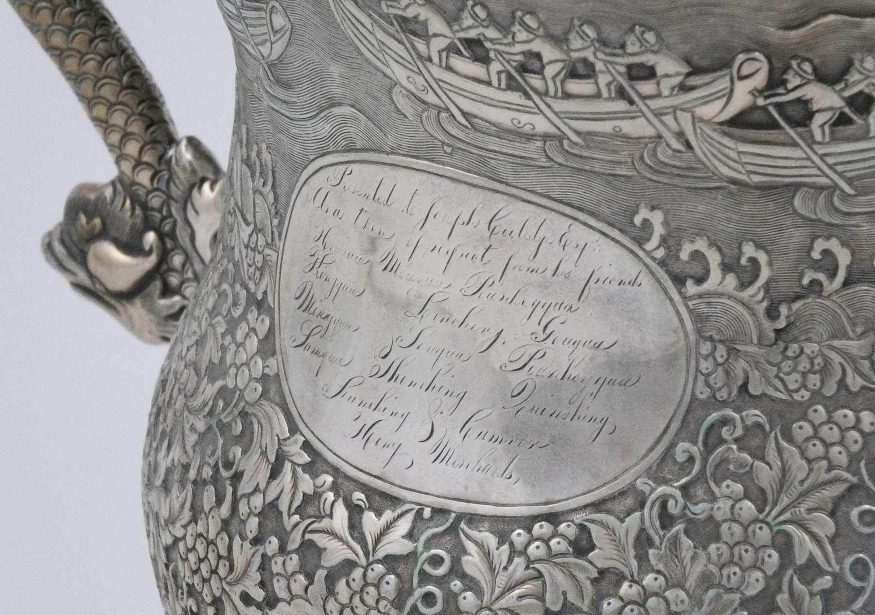 trophy silver aea gallery