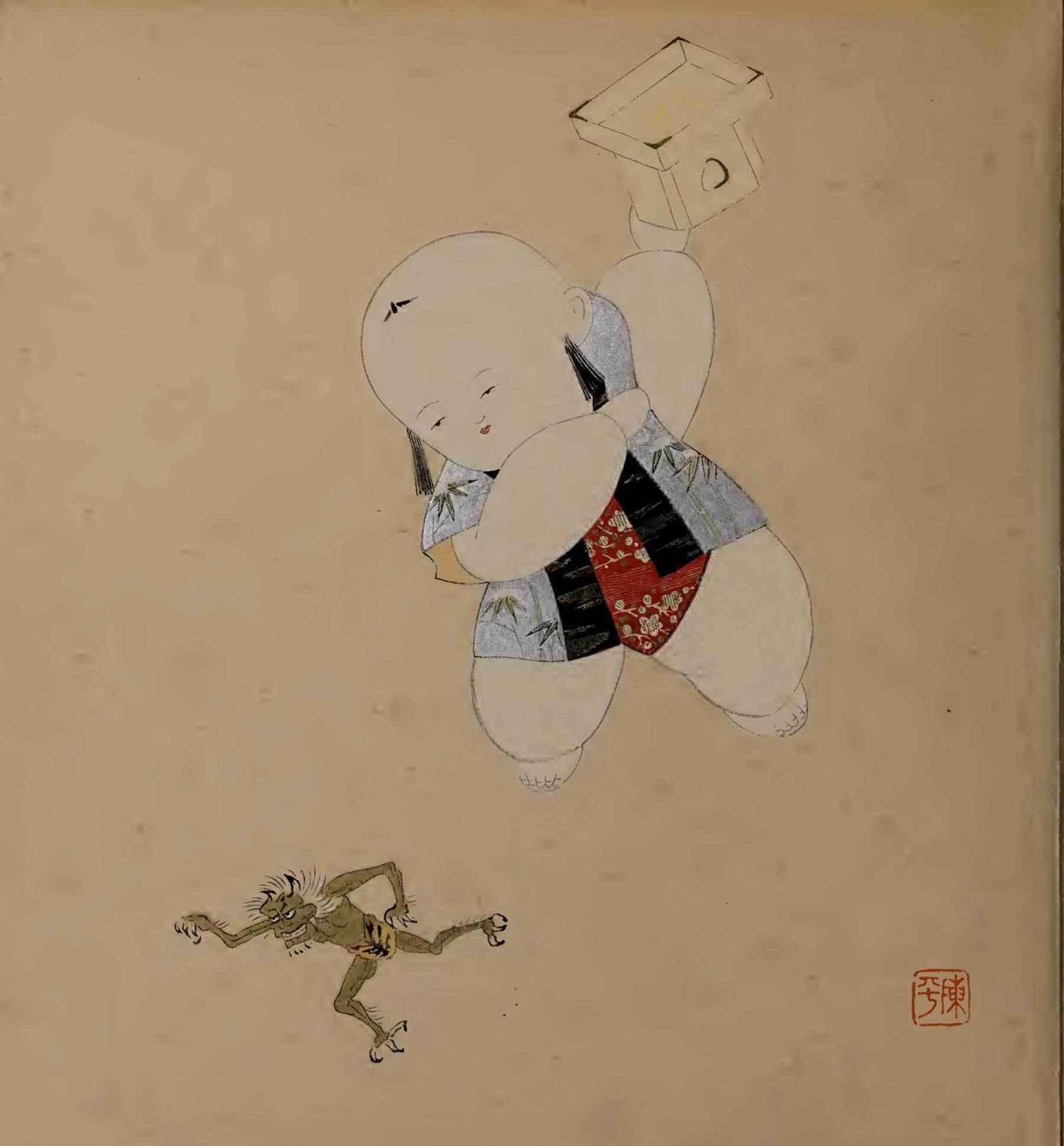 Page from Shiki konomi izukura ningyo
