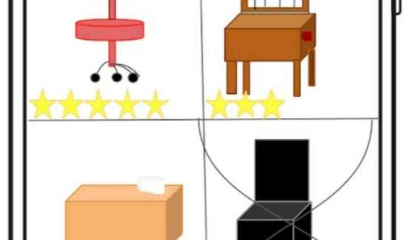 Mythical Chair App