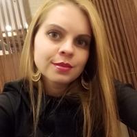 Denise Caroline de Souza da Silva