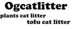 OG Cat Litter promo codes