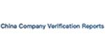 China Company Credit Reports promo codes