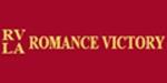 Romance Victory promo codes