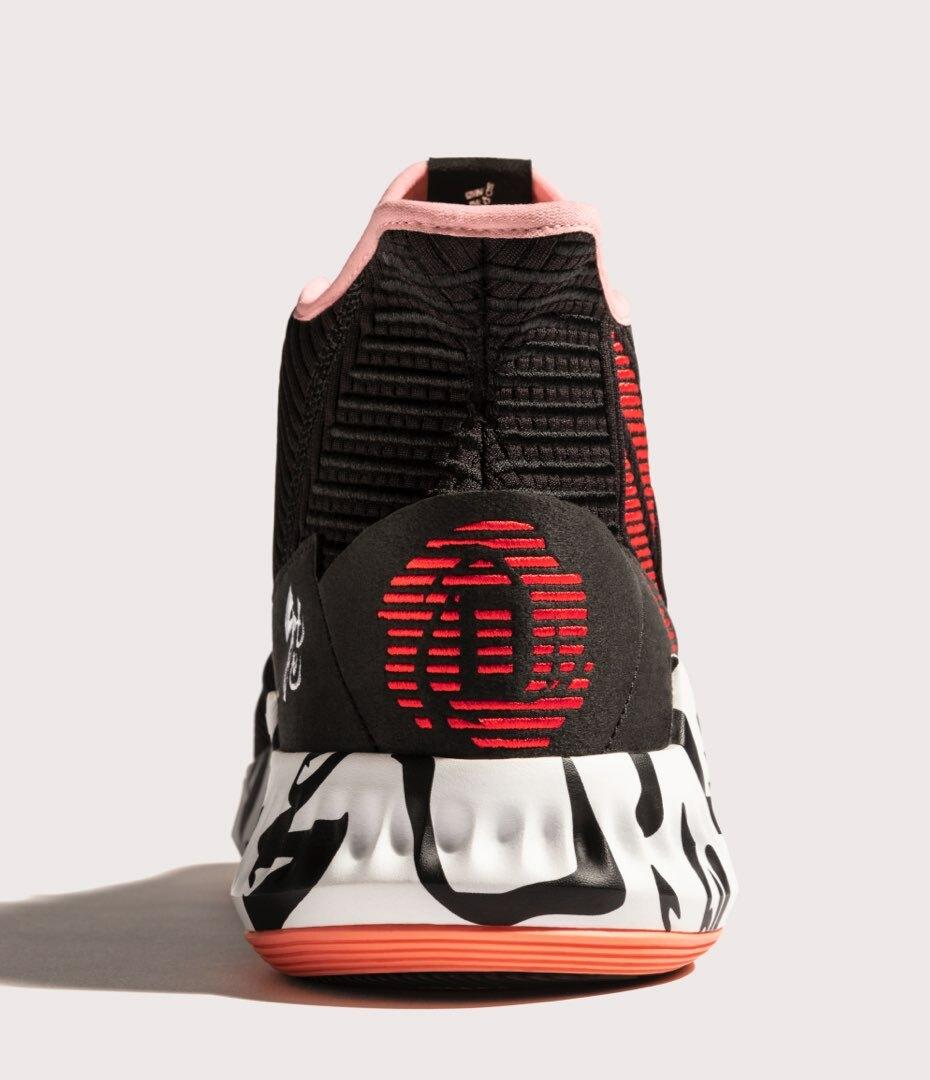 Adidas CNY2019 R3 C1 V1