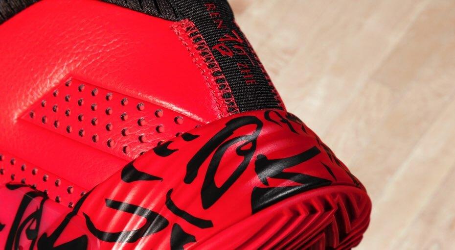Adidas CNY2019 R4 C1 V2