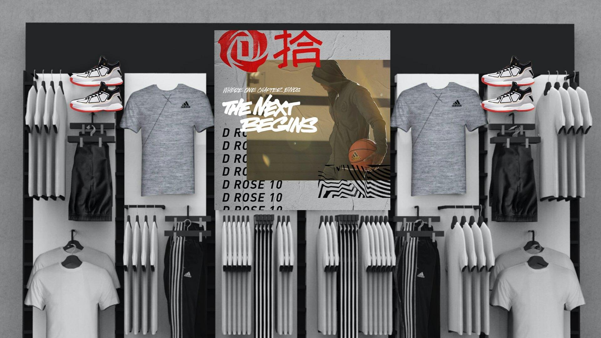 Adidas D Rose10 R14 C1 V1