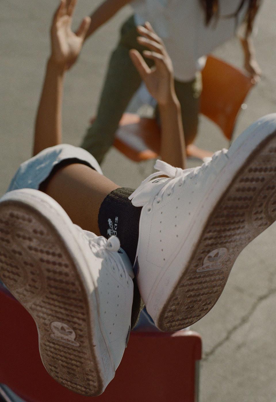 Adidas Home Of Classics R3 C2 V1