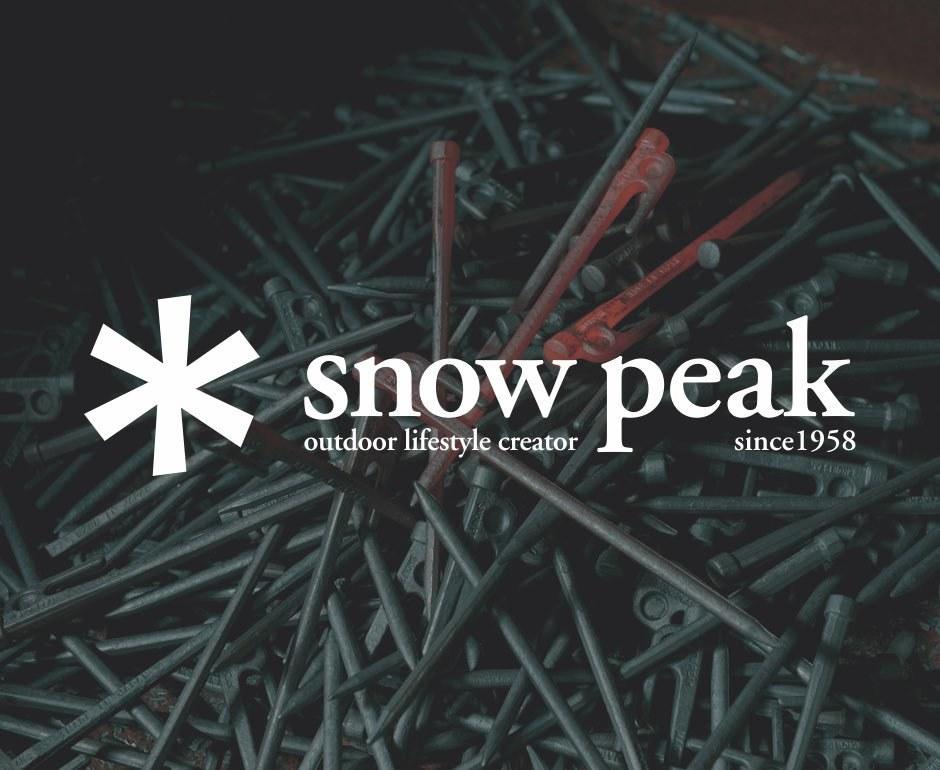 Snowpeak challenge